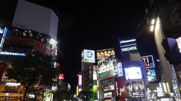 The bright lights of Shibuya in Tokyo